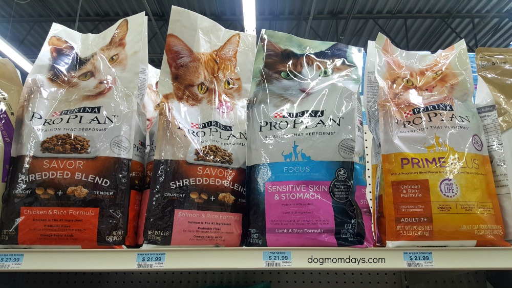 Purina Products at Tractor Supply